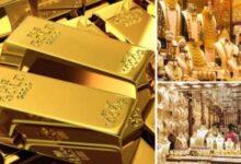 Photo of إنخفاض فى أسعار الذهب لـ يوم الإثنين في مصر 26-7-2021