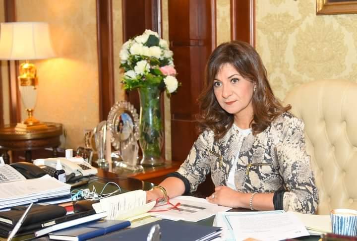 وزيرة الهجرة: وصول جثمان المواطن المصري المتوفي في إيطاليا إلى مصر اليوم السبت
