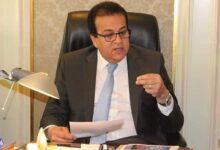 Photo of عبدالغفار : مصر تشارك افتراضيًا في فعاليات الدورة العادية (115) من اجتماعات المجلس التنفيذي لمنظمة الألكسو