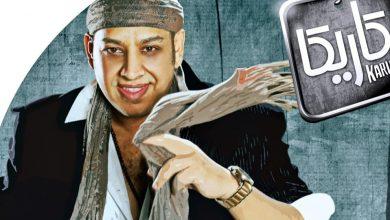 Photo of عالم النجوم تسرد أعمال الفنان عصام كاريكا.. و250 عمل من النجاح والتميز