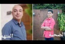 Photo of إعدام قاتل نجله بالدقهلية