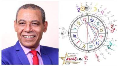 Photo of حظك اليوم مع عالم النجوم يكشفه لكم خبير الأبراج د. محمود الشامي