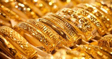 Photo of أسعار الذهب في محلات الصاغة بمصر اليوم الخميس 26-8-2021