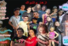 "Photo of د. ياسر عبد الفتاح يدعم ويشيد بـ طلائع مسرح المطرية من خلال عرض ""أزهار وأشواك"""