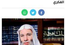 Photo of الشيخ محمد حسان داعش رأس الخوارج وهم أصحاب الانحراف الفكري