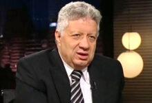 Photo of مرتضى منصور يدفع غرامة 200 ألف جنيه بتهمة سب وقذف هاني العتال