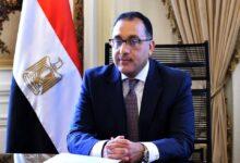"""Photo of مدبولي يتابع أنشطة """"صندوق مصر السيادي"""""""