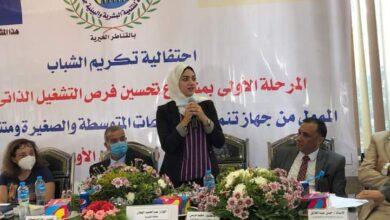 Photo of ريان تشارك في إحتفالية المرحلة الأولى بمشروع تحسين فرص التشغيل الذاتى للشباب