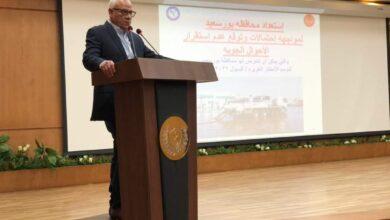 Photo of استعدادات مكثفة لاستقبال موسم الشتاء و خطة لمواجهة سوء الأحوال الجوية بـ بورسعيد
