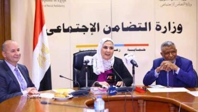 """Photo of القباج: اتفاقية تعاون بين التضامن الاجتماعي ومنظمة الأمم المتحدة للأغذية """"الفاو"""""""