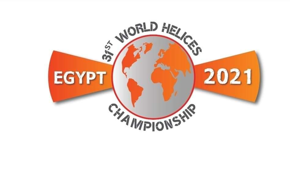 الشباب والرياضة: 350 لاعب ولاعبة من 15 دولة يشاركون في بطولة العالم للرماية أكتوبر المقبل