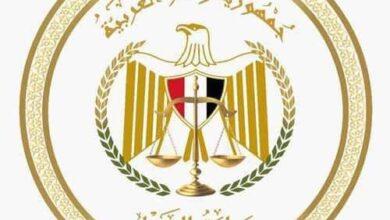 Photo of أعضاء هيئة قضايا الدولة الجدد يؤدون اليمين القانونية