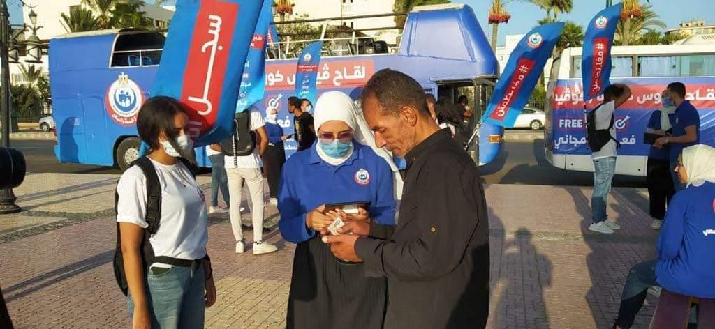 """وزيرة الصحة: انطلاق حملة """"معًا نطمئن..سجل الآن"""" بمحافظات المنوفية والسويس وسوهاج اليوم"""