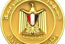 Photo of قرارات اجتماع مجلس الوزراء رقم 161