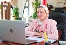 Photo of وزيرة البيئة تشارك في قمة تأثير التنمية المستدامة ٢٠٢١