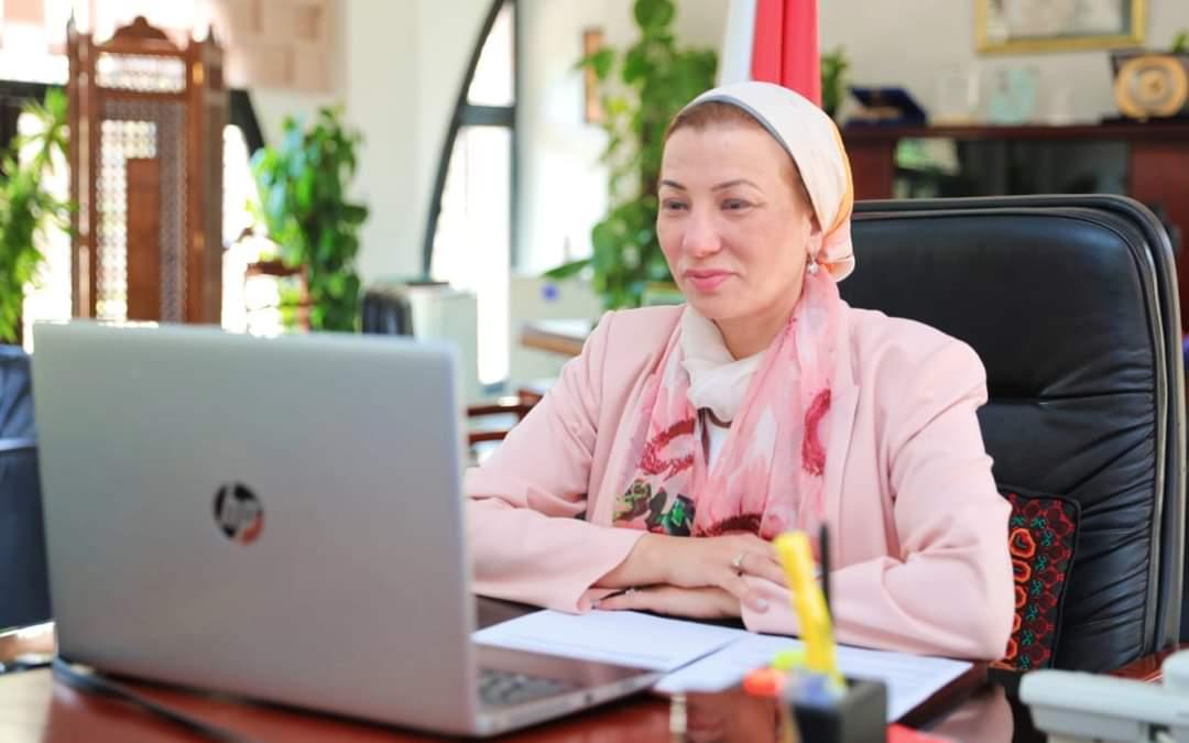 وزيرة البيئة تشارك في قمة تأثير التنمية المستدامة ٢٠٢١