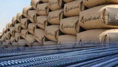 Photo of أسعار طن الحديد والأسمنت اليوم الاثنين في مصر 6/9/2021