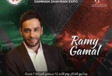 Photo of رامي جمال الخميس المقبل يحيي ثاني حفلاته في المملكة العربية السعودية