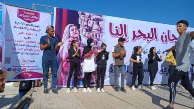 Photo of مهرجان البحر النا .. مركز رؤيا الثقافي ينفذ أضخم الفعاليات الثقافية في قطاع غزة
