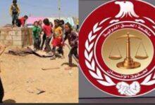 Photo of نبيل أبوالياسين: على السلطات اللبنانية الإلتزام بإتفاقية الأمم المتحدة لمناهضة التعذيب!!