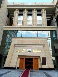 النيابة الإدارية تتهم مدير جمعية الإصلاح الزراعي بناحية شنراق بالغربية بالتزوير والاختلاس
