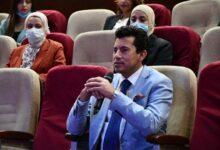 Photo of ندوة حوارية ضمن سلسلة لقاءات معاك أون لاين بحضور وزير الشباب والرياضة