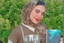 Photo of الروائية منة السيد: حلمي أن رواية من رواياتي تتحول لـ فيلم